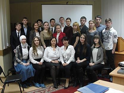 Пироговские педагогические чтения