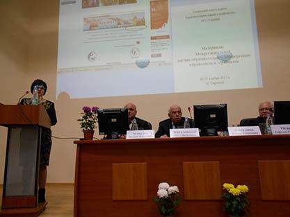 I Межрегиональная конференция кардиологов и терапевтов