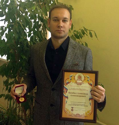"""Золотая медаль """"За новаторскую работу в области высшего образования"""""""