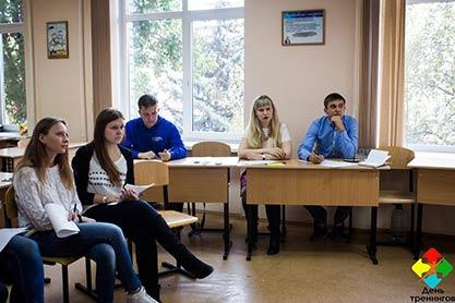 Всероссийский день тренингов
