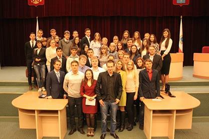 Молодежный парламент Саратовской области VI созыва
