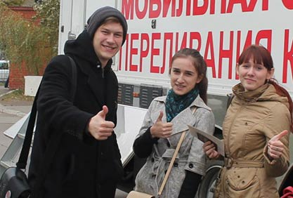 День донора в СГМУ
