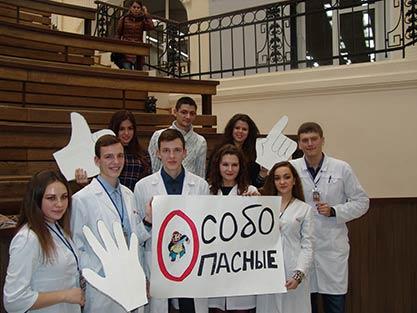 Межфакультетский микробиологический конкурс