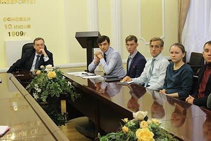 Собрание Общества молодых ученых и студентов