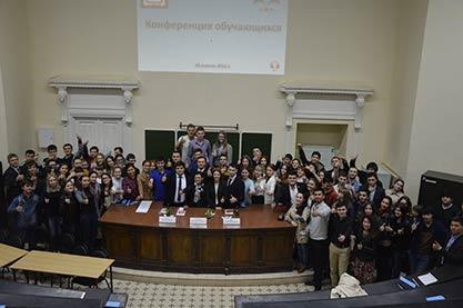 Конференция обучающихся СМС СГМУ