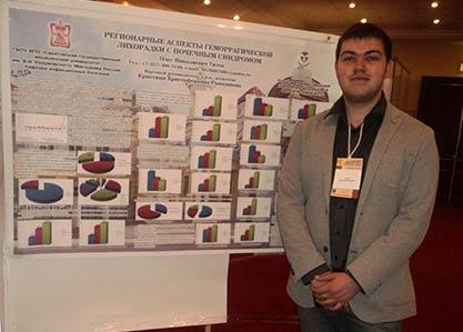 VIII Всероссийский конгресс по инфекционным болезням с международным участием