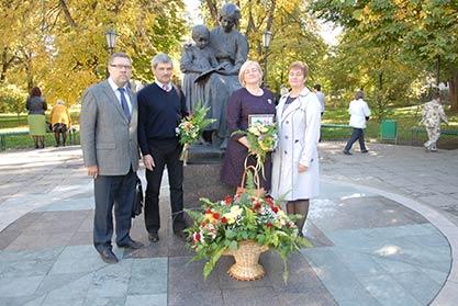 Доска почета работников образования Саратовской области