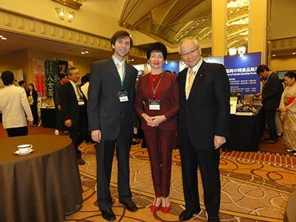 II Международная конференция по Единому Здоровью