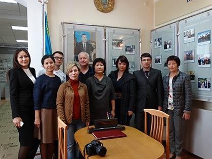 Международное академическое сотрудничество