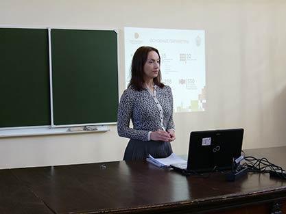 """Презентация программы """"Глобальное образование"""""""
