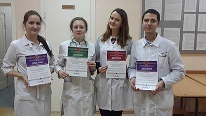 """V Олимпиада по специальности """"Педиатрия"""""""