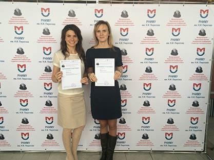 XI Международная Пироговская медицинская конференция молодых ученых