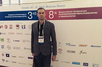 III Всемирный конгресс по тромбозам