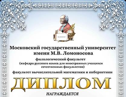 """V Онлайн-фестиваля дружбы """"В мире русской литературы..."""""""