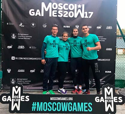 """""""MoscowGames-2017"""""""