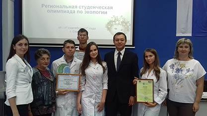 Региональная студенческая олимпиада по экологии