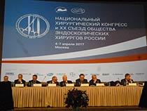 I Национальный хирургический конгресс