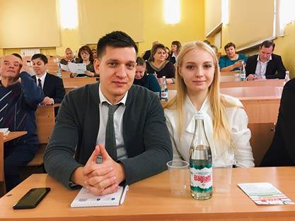 Гражданский форум Саратовской области–2017