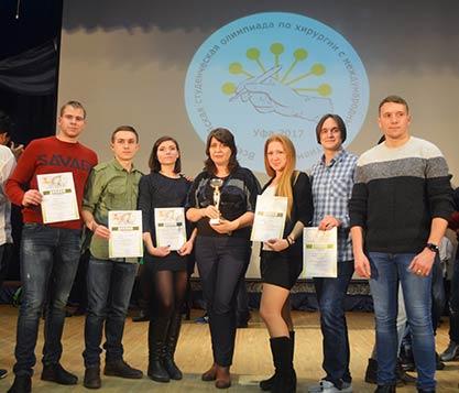 Астраханский мединститут правила приема, коркурс в 2008 правила приемки металлолома по видам и категориям