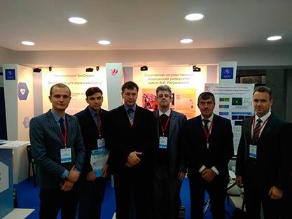 I Международный медицинский инвестиционный форум