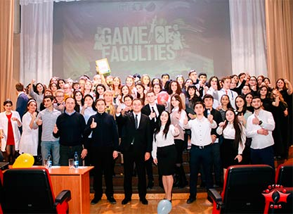 """""""Game of faculties"""""""