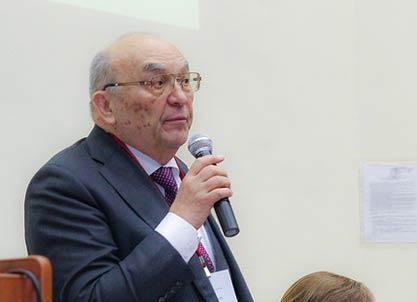 XXIХ Межрегиональная научно-практическая конференция РНМОТ