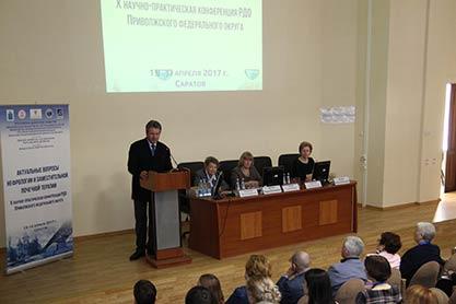 """""""Актуальные вопросы нефрологии и заместительной почечной терапии"""""""