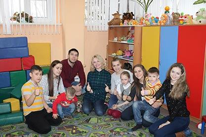 Центр социальной помощи семьи и детям