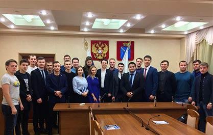 Молодежное объединение при Совете ректоров вузов Саратовской области