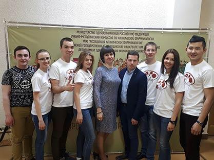 V Всероссийская студенческая олимпиада по клинической фармакологии