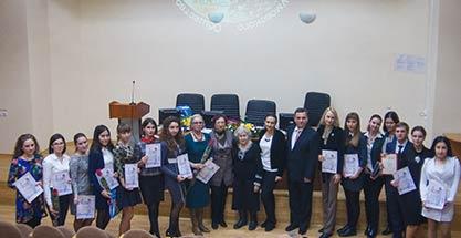 Межвузовская телеконференция