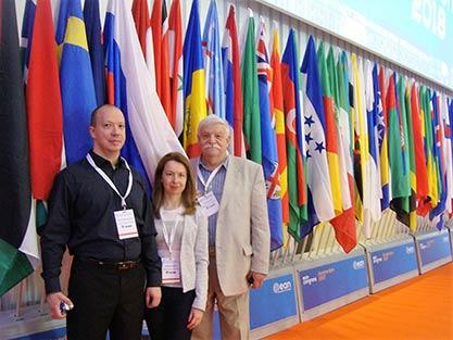 III Конгресс Европейской академии неврологии