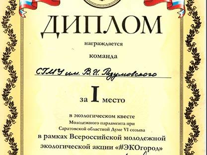 """""""#ЭКОгород"""""""