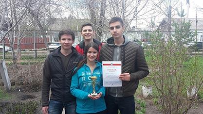 Чемпионат Саратовской области по спортивному туризму