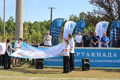 Спартакиада работников медицинских учреждений области