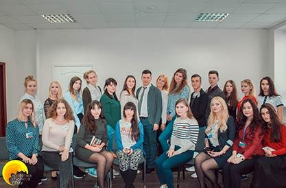 """""""Молодежь и профсоюз–2017"""""""