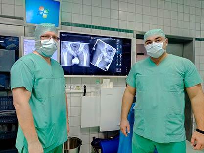 Обучающий курс по артроскопии тазобедренного сустава