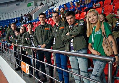 Всероссийский слет студенческих отрядов.