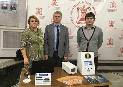 Выставка научно-технических достижений саратовских университетов