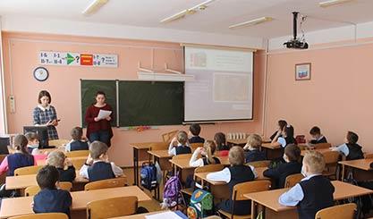 Интерактивная лекция для школьников