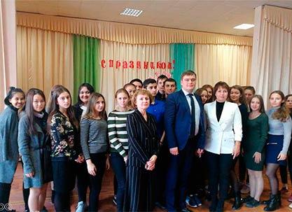 Консультативная и профориентационная работа в районах Саратовской области