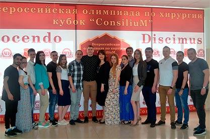 Всероссийская олимпиада по хирургии