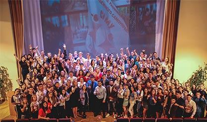 Собрание Совета молодежного самоуправления