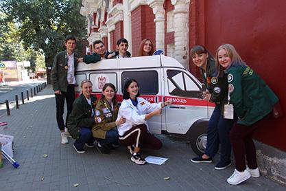 Всероссийский слет студенческих отрядов