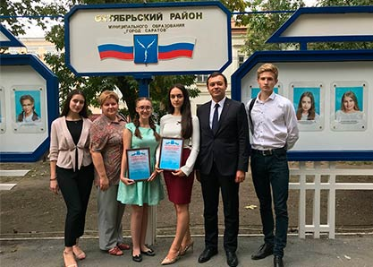 Доска Почета Октябрьского района