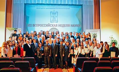 VII Всероссийская неделя науки в СГМУ с международным участием