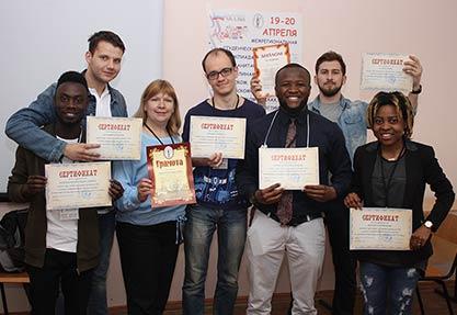 Олимпиада по гуманитарным дисциплинам на русском, французском и английском языках