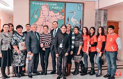 Выездная работа в отдаленных районах Саратовской области