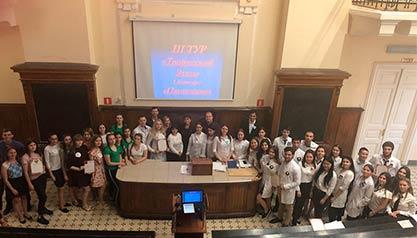 Студенческая межфакультетская олимпиада по патологической физиологии