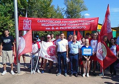 Спартакиада летних спортивно-оздоровительных лагерей вузов Саратовской области 2019